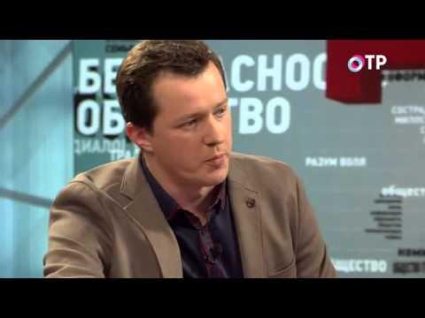 ПРАВДА на ОТР. Гей-пропаганда в России: проблема или видимость проблемы? (24.10.2013)