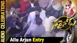 stylish-star-allu-arjun-entrance-sarrainodu-audio-celebrations-live-ntv