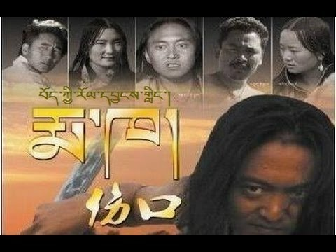 Tibetan movie 2013 - Hurt  གློག་བརྙན་ . རྨ་ཁ།