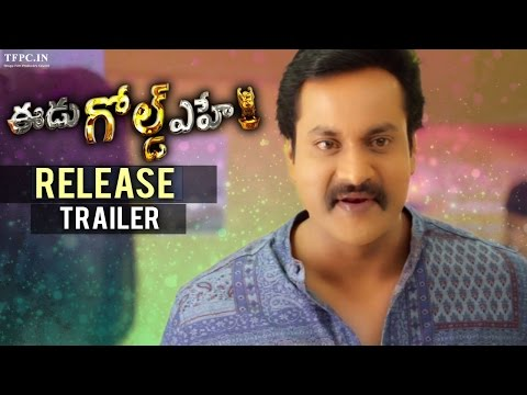 Eedu Gold Ehe Movie Release Trailer 02 | Sunil, Sushma Raj and Richa Panai | TFPC