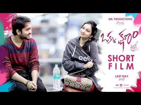 MR. Productions 'Okka Kshanam' Short Film 2018 with English Subtitles
