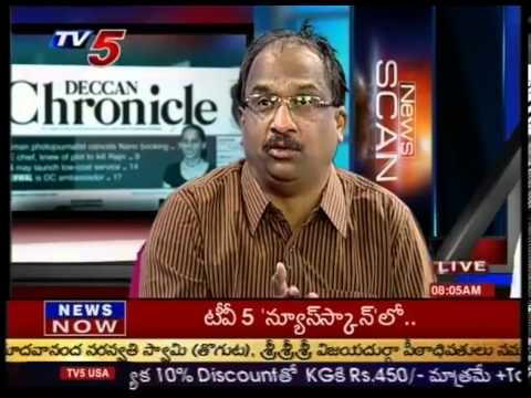 News Scan Debate On KCR gives open offer to Congress MPs to join TRS- TV5
