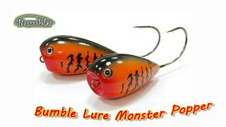Хорватское яйцо поппер (Bumble Lure Monster P-9)