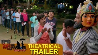IPC Section Bharya Bandhu Theatrical  TRAILER