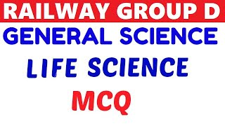 General Science for rrb ntpc and rrb level 01 | Life science for rrb ntpc and level 01