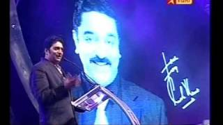 Chikubuku com - Kamal Hassan 50 Years Ramesh Aravind Speech - Part 24