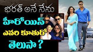 Kiara Advani Family Background (Actress Kiara Advani Family) Kiara Advani Study