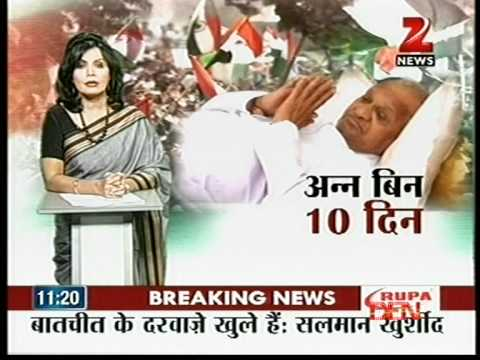 Rahul Gandhi's stupid reaction on anti-corruption movement's crusader Anna Hazare