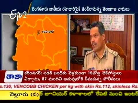 Andhravani 21st March 7:30AM 2013 Part 1