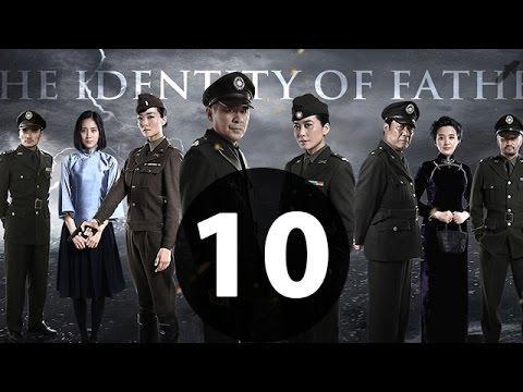 父亲的身份 第10集【未删减 40集 1080P版】|(陈建斌、俞飞鸿、冯恩鹤领衔主)2016 最好看的谍战戏 没有之一