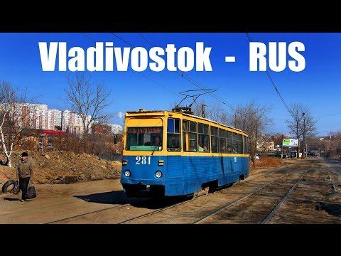 VLADIVOSTOK TRAM - Die Straßenbahn im Osten Russlands (08.+09.04.2015)