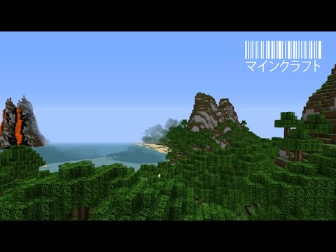 Minecraft Maps - 5 Cool Creative Maps