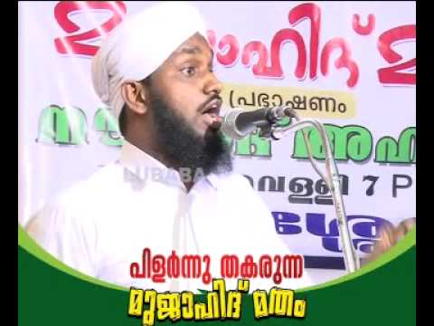 Only 5lakh Muslims Hajj Accepted - Mujahid Balushery video