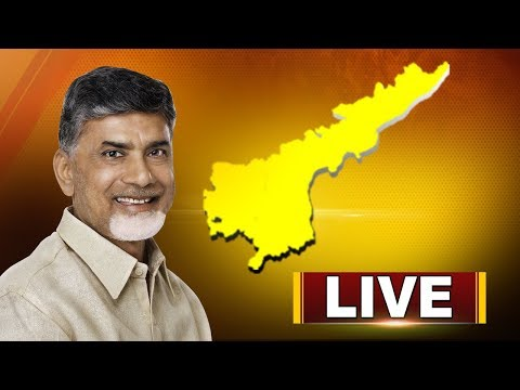 CM Chandrababu Inspects Polavaram Project & Review Meeting | West Godavari District | Live
