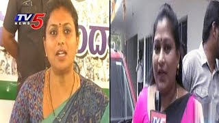 రోజా ఐరెన్‌లెగ్‌ !! , TDP MLA Anitha Strong Counter To Roja | Nandyal By- Election