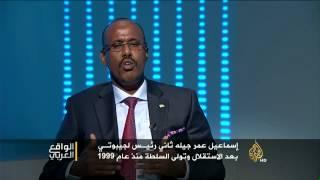 الواقع العربي..جيبوتي.. دولة عربية في قرن أفريقي