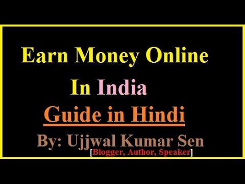 Earn Money Online in Hindi- The Real Way to Earn Money Online in India 2016