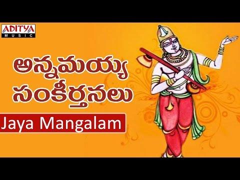 Annamayya Sankeerthanalu  - Jaya Mangalam video