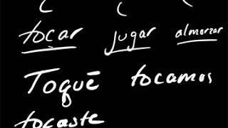 Car/Gar/Zar Verbs