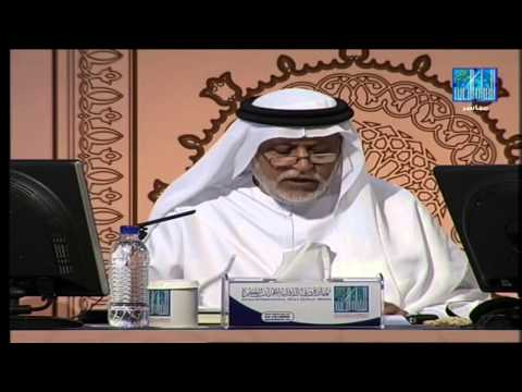 ISLAMIC PERSONALITY AWARD ANNOUNCEMENT 2013