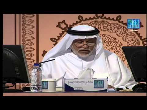 ISLAMIC PERSONALITY AWARD ANNOUNCEMENT 2013
