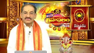 Subhamastu | 9th December 2017  | Full Episode | ETV Telugu