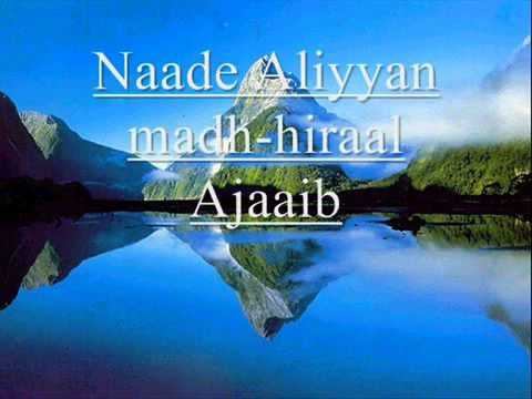 Nad E Ali Free Mp3 Download 3 video