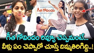 Vijay Devarakonda Lady Fans Public Talk | Geetha Govindam Movie Review | Rashmika | Top Telugu Media