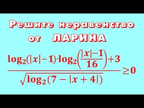 Задача 8 (В9) ЕГЭ-2015 по математике #30 hcdin.ru