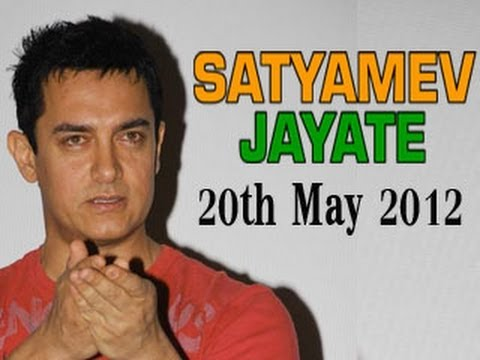 Satyamev Jayate - Dowry - 20th May episode 2012 (NEWS)