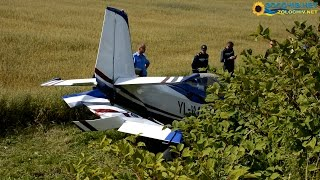 У Золочівському районі здійснив аварійну посадку легкомоторний літак