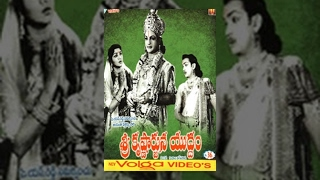Vishwaroopam - Sri Krishnarjuna Yudham Full Length Telugu Movie