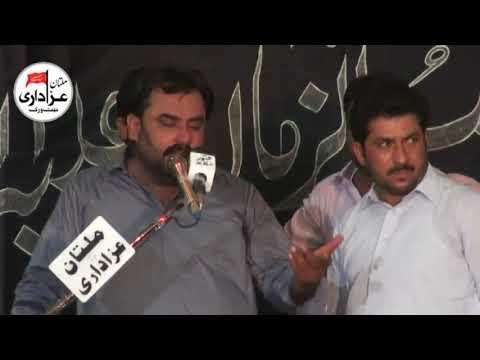 Zakir Syed Muhammad Hussain SHah | Majlis 29 June 2018 | Imam Bargah Jamia Sahib-Uz-Zaman  Multan