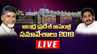 AP Assembly Budget Sessions LIVE | Second Session of 15th Legislative Assembly Day 06