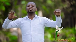 """Tekelekelelgn"" Abel Fikadu New Amharic Protestant Mezmur 2017(Official Video)"