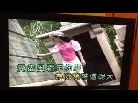 Taiwan Hokkien Song 001 :d - Mother By Hong Rong Yong video