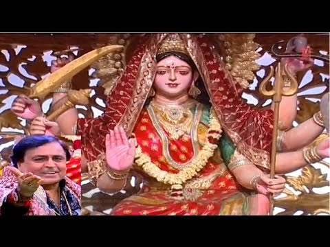 Ek Baar To Maa Ke Dar Pe By Narendra Chanchal [full Song] I Sohna Dwar Maa Ka video