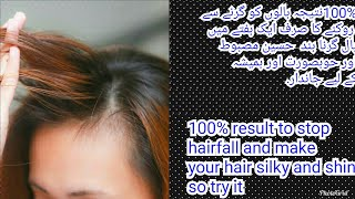 Best hair growth oil 100% natural and simple way to get longer,shinier,dandruff,free healthy hair
