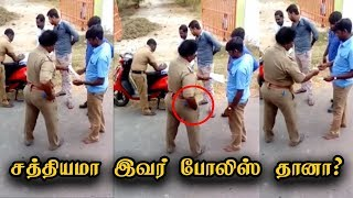 Video of Police Checking Vehicles   Tamil News