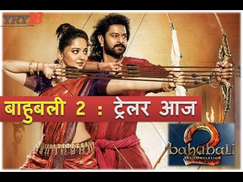 Bahubali 2 Video Songs Video Mp3 3GP Mp4 HD Download