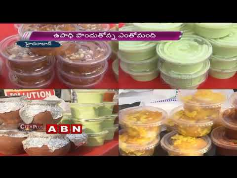Ramzan 2018 | Special Sweets in Hyderabad