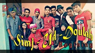 Siraj Ud Doulah (Begining) | Bangla Funny Video | Dhaka Prank LTD