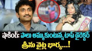 Director Srinu Vaitla Wife Started a Milk Business | Roopa Vaitla | Top Telugu Media