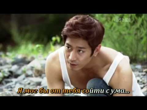 Bobby Kim Afraid Of Love [spy Myung Wol Ost] Rus Sub video