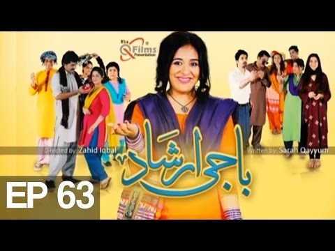 Baji Irshaad Episode 63 Express Entertainment Drama Online