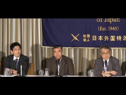 Uemura, Kambara & Nakano:The Asahi Newspaper,