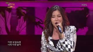 download lagu 열린음악회 - 박미경 - 이유 같지 않은 이유.20170813 gratis