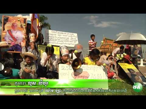Phnom Penh Peoples Ask King to released land activists