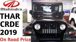 Mahindra Thar 4x4 CRDe 2019 | Mahindra Thar Interior Exterior | Mahindra Thar Price in India