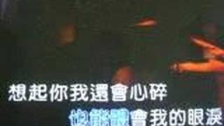 Vídeo 59 de Elva Hsiao